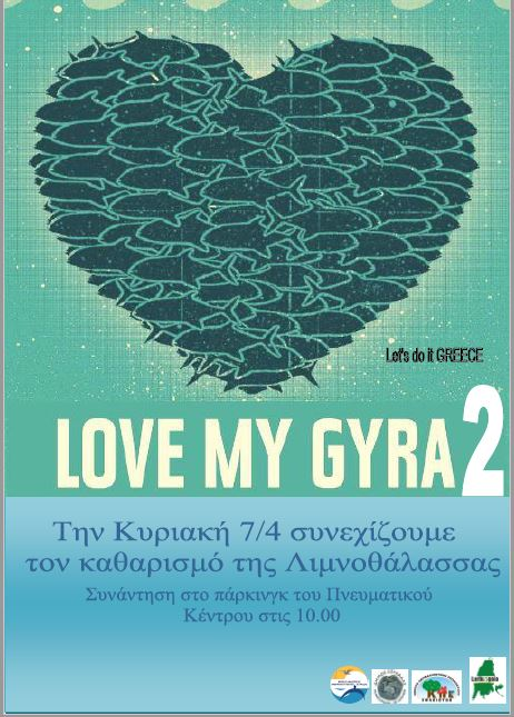 Love my Gyra.1